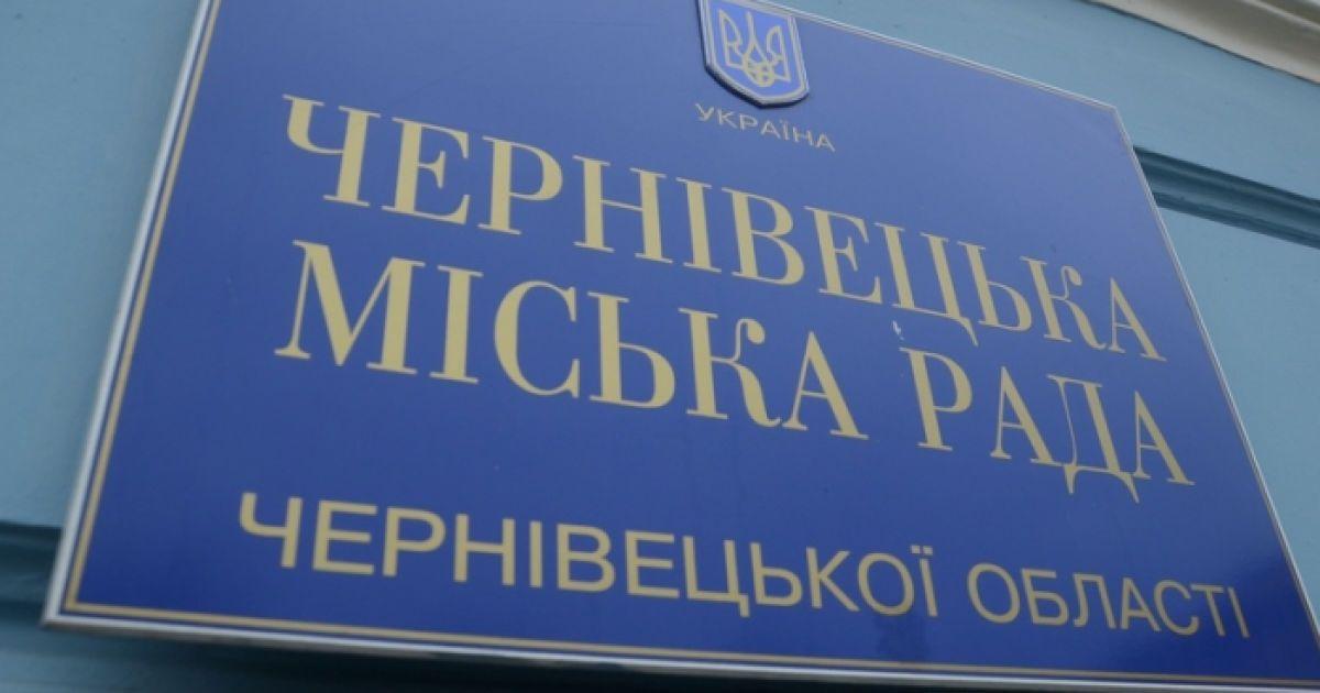 Местные выборы 2020: Черновицкая ТИК объявила официальные результаты голосования за мэра города