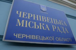 Экзит-полы в Черновцах: кто побеждает на выборах мэра