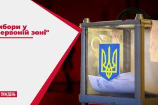 """Местные выборы: как голосовали в """"красной карантинной зоне"""""""