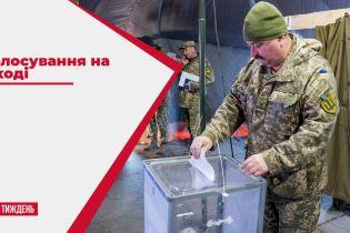 Як відбувалося голосування на Сході України