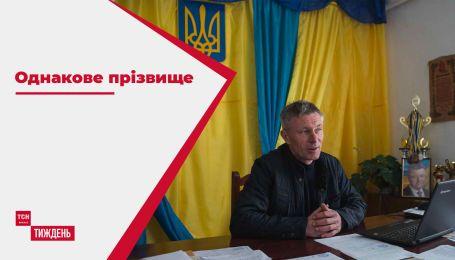 Полюховичі: як проголосували у Рівненській області, де балотувалися кандидати з однаковим прізвищем