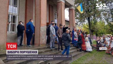 Каструлі замість сейфа використали на одній із виборчих дільниць у Дніпрі