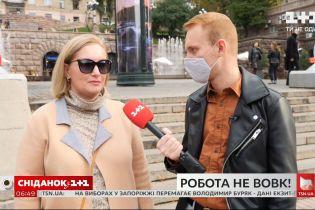 Часто ли украинцы прогуливают работу и каковы причины считаются обоснованными