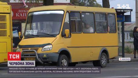 """Миколаїв у """"червоній зоні"""" – чи витримає локдаун економіка міста"""