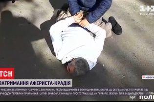 В Николаеве псевдогазовик под предлогом проверки счетчиков обворовывал пожилых людей