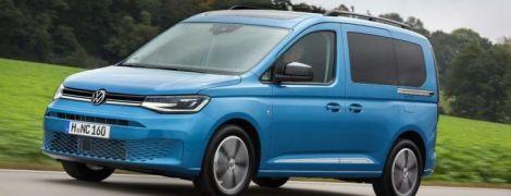 Volkswagen виводить на ринок новий Caddy