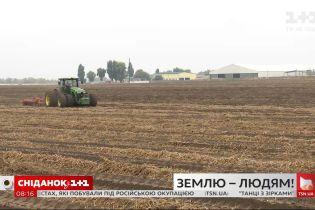 Земля переходит в собственность общин: что изменится для украинцев