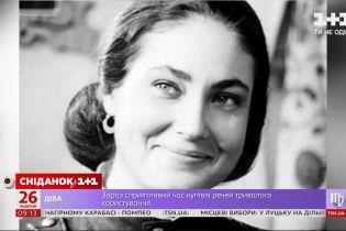 Всегда мечтала о кино и верила в любовь на всю жизнь – история актрисы Ольги Матешко