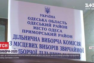 В Одесі до територіальної виборчої комісії почали звозити протоколи та бюлетені