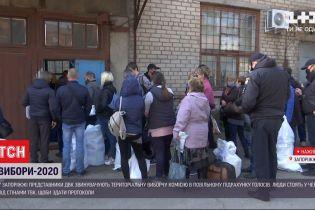 Члени виборчкомів нарікають на повільну роботу комісії у Запоріжжі