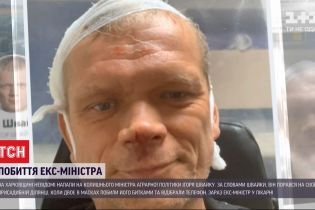 В Харьковской области избили бывшего министра Игоря Швайку