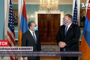 В Нагорном Карабахе - в третий раз сорванное перемирие