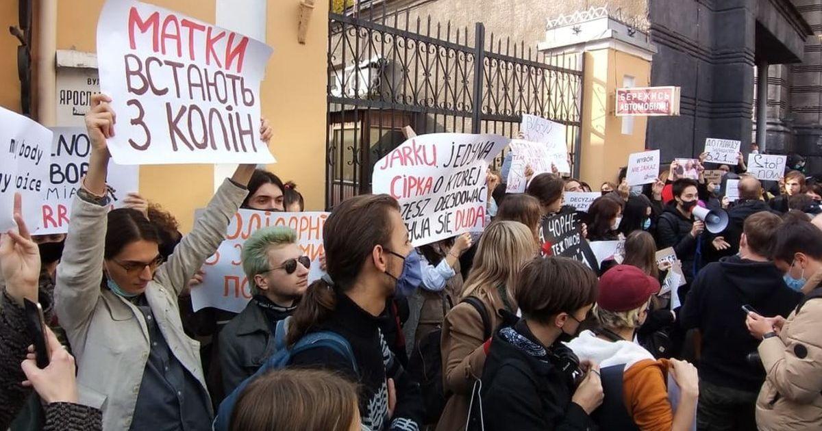 У Києві під посольством Польщі протестують проти заборони абортів: відео