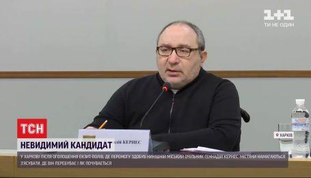 Інтрига в Харкові: містяни заочно вітають Геннадія Кернеса з імовірною перемогою на виборах