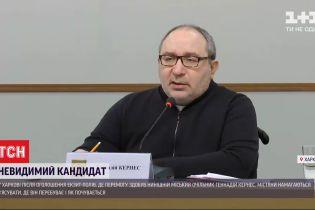 Интрига в Харькове: горожане заочно приветствуют Геннадия Кернеса с вероятной победой на выборах
