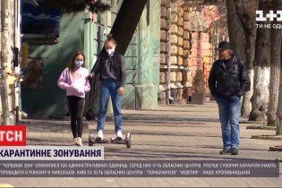 За добу в Україні підтвердили 5426 діагнозів COVID-19