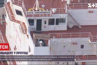 Британські спецпризначенці затримали сімох нелегалів з нафтового танкера в Ла-Манші