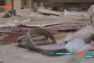 Нападение на детей: в Камеруне среди белого дня вооруженные юноши открыли огонь по религиозной школе