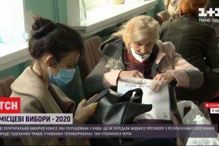 Вибори на місцях: як триває підрахунок голосів у містах України