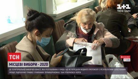Выборы на местах: как идет подсчет голосов в городах Украины