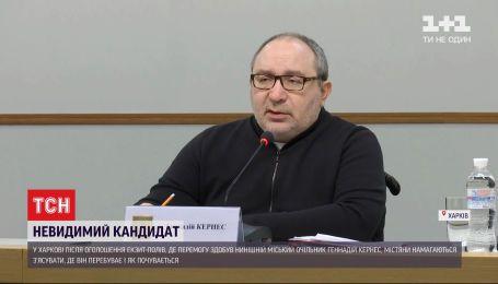 Выборы в Харькове: в городе только и разговоров о том, где Геннадий Кернес