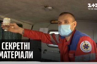 Куда исчезают деньги на медицину в городе Бородянка – Секретные материалы
