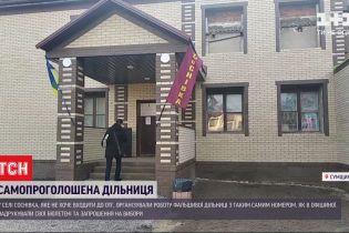 Несправжні бюлетені і запрошення на голосування: у Сумській області виявили дільницю-двійника