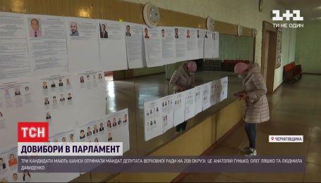 В Черниговской области развернулась борьба за мандат депутата Верховной Рады