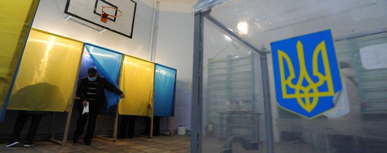 Самая низкая явка и много нарушений: как прошли местные выборы в Донецкой области