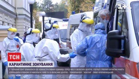 Статистика COVID-19: за сутки в Украине зафиксировали 5426 новых инфицированных