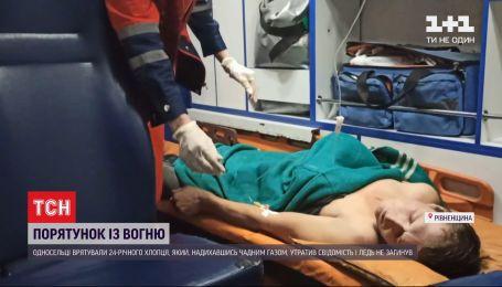 В Ровенской области односельчане спасли мужчину от гибели в пожаре