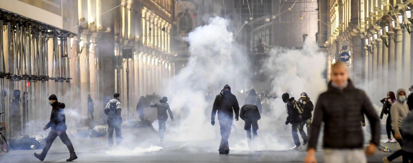 """В Италии из-за протестов против """"коронавирусного"""" карантина полиция применила слезоточивый газ"""