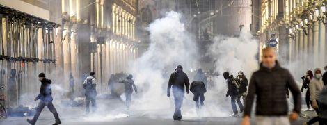 """В Італії через масові протести проти """"коронавірусного"""" карантину поліція застосувала сльозогінний газ"""