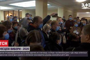 Прогнози ЦВК: другий тур місцевих виборів може відбутися у грудні