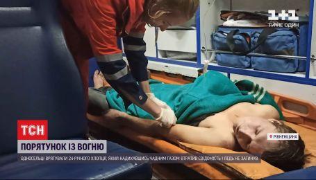 В Ровенской области односельчане спасли молодого человека от гибели в пожаре