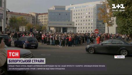 Во время забастовок в Беларуси задержали более 300 человек