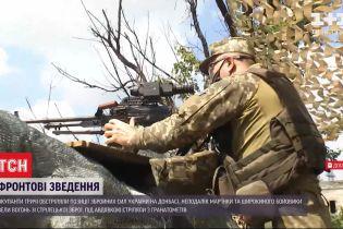 На Донбассе боевики трижды обстреляли позиции украинских военных