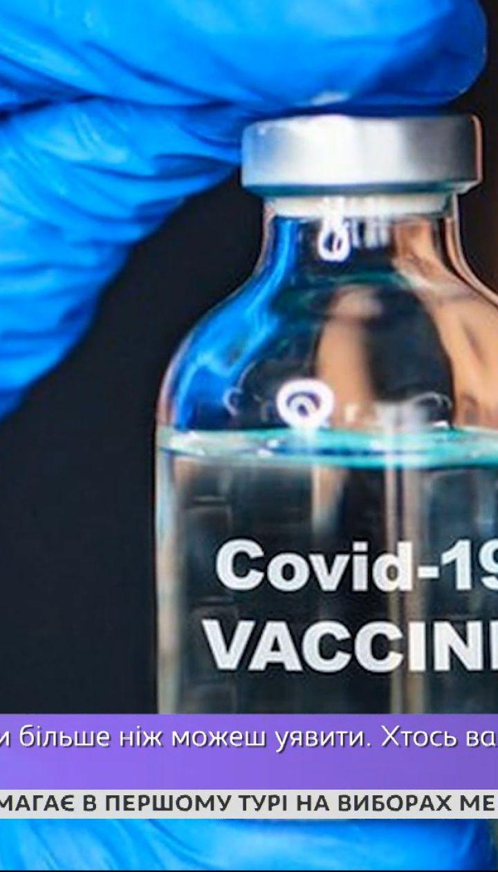 Что известно об украинской вакцине от COVID-19