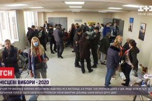 Члени та голови дільниць в Одесі ночували у виборчій комісії