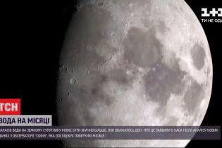 Запасів води на Місяці може бути значно більше, ніж вважали досі