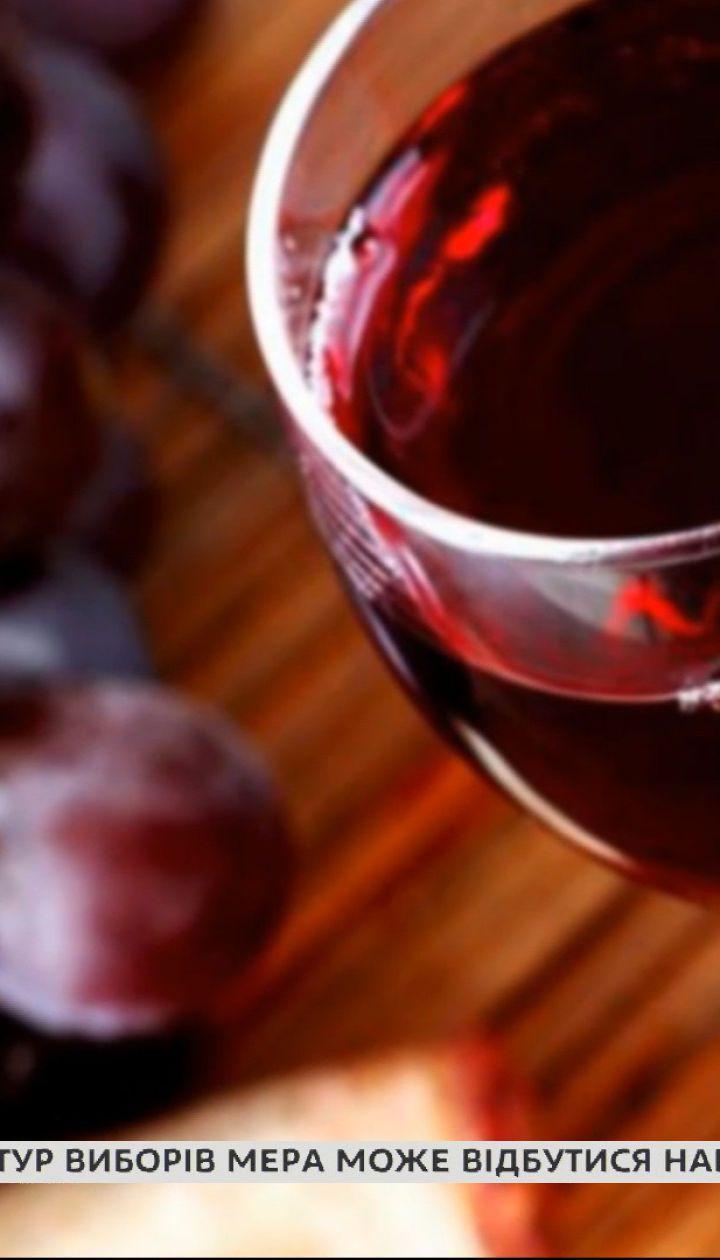 Півкілограмові яблука та акциз на вино — Економічні новини