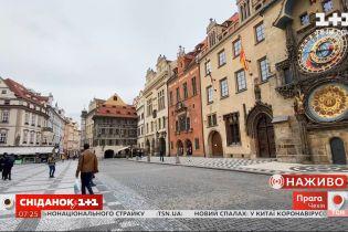 Чехия снова ввела чрезвычайное положение из-за коронавируса — прямое вкллючение