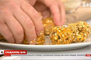Цукерки зі злаків і гарбузового пюре – рецепти Євгена Клопотенка