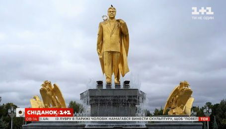 Азиатский рай: 5 фактов о Туркменистане