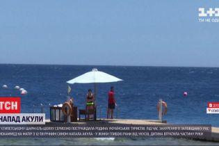 Напад акули в Шарм-ель-Шейху: що відомо про стан українців