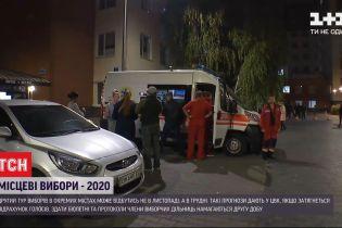 Из-за истощения членов ТИК в Киевской области произошла смертельная ДТП