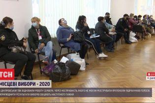 В Днепровской ТИК наконец-то возобновили работу сервера, из-за которого прекратили регистрацию протоколов