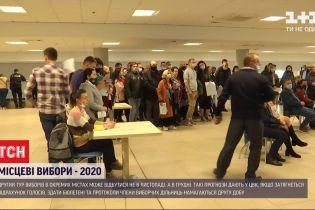 Місцеві вибори 2020: підрахунок голосів затягується