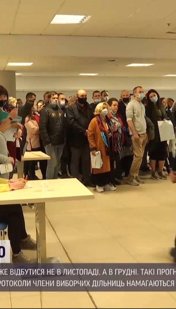 Местные выборы 2020: подсчет голосов затягивается