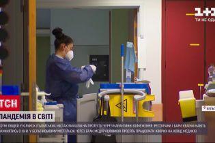Коронавирусная пандемия: как Европа борется со второй волной